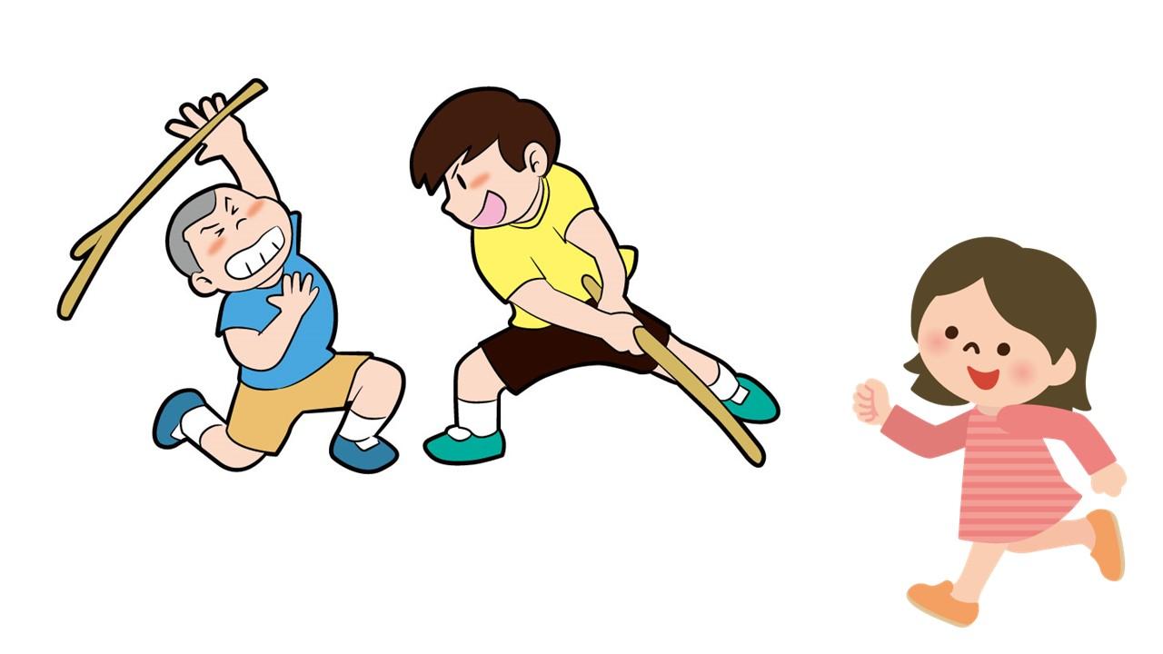 play sword fight