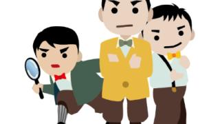 Boy detective team