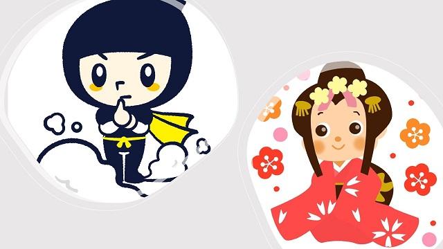 ninja and Japanese princess
