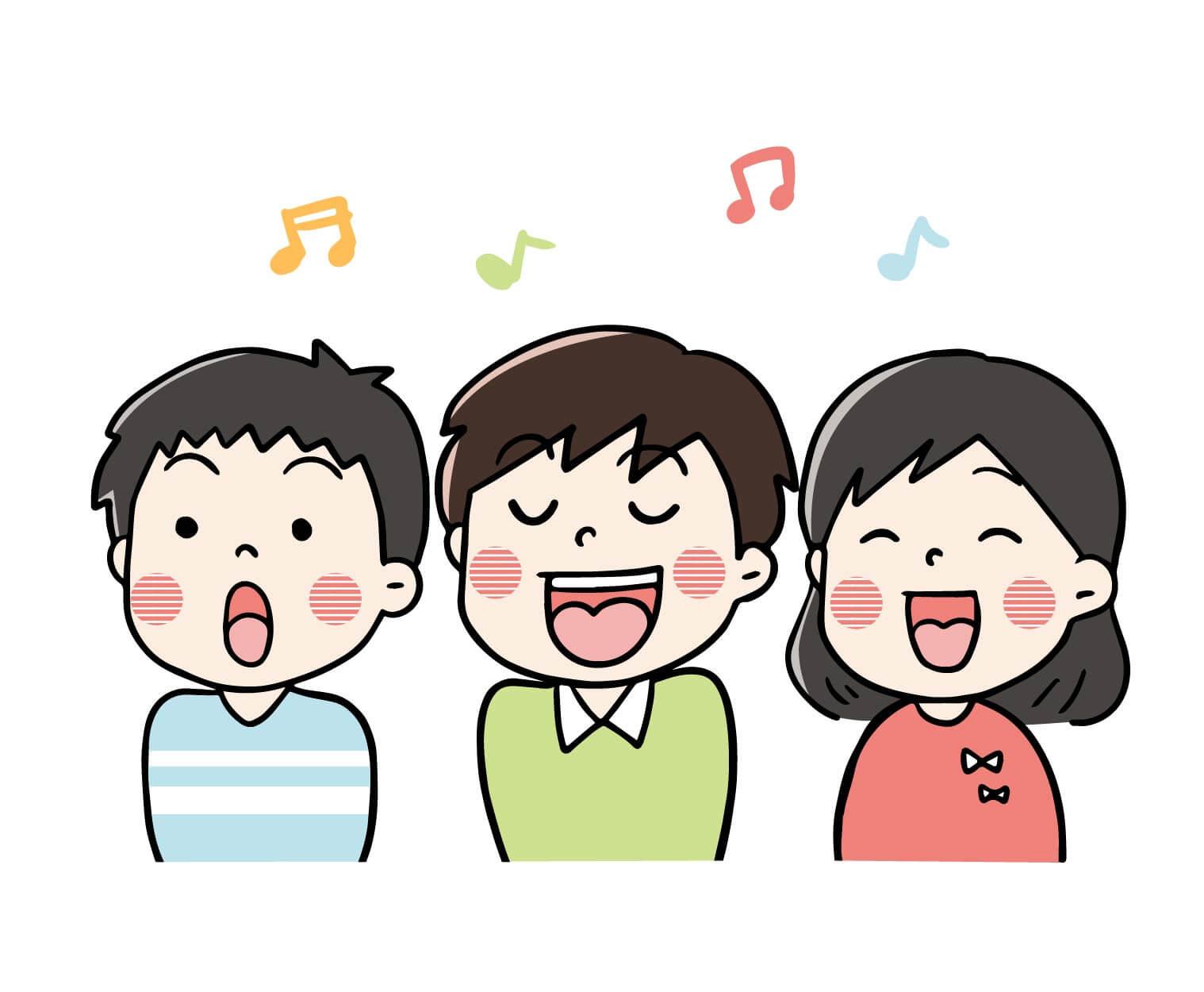 Children chorusing